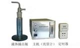 液體沖擊式擊式微生物采樣器