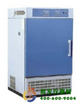 高低溫(交變)濕熱試驗箱 BPHJS-120A