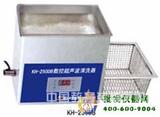 台式数控超声波清洗器 KH100DB
