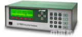 LI-7000 CO2/H2O分析儀