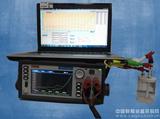 2000-OI系列恒電參數儀