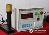 金属元素分析仪,金属成分分析仪,金属材质检测仪