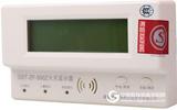 甘肃兰州消防维护保养、甘肃海湾消防设备、GST-ZF-500Z总线型火灾显示盘