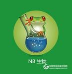NB生物/3D生物實驗模型