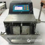 供应海南均质器,实验室样品拍打均质器