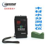 美国Lignomat Mini-Ligno E/D木材水分计