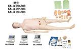 高级功能护理急救训练模拟人cpr心肺复苏基础护理男女导尿手臂静脉穿刺及肌肉注射