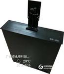 广州永更智能无纸会议系统