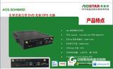 爱鑫微全球首款自带DVD光驱ops电脑  支持超高清播放 光驱一体化的插拔式电脑