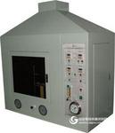 水平垂直燃烧性能试验仪 水平、垂直、纺织垂直燃烧测试仪