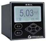 最新款在線溶解氧測試儀 溶氧儀