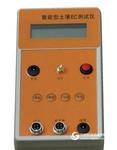 土壤电导率测定仪/土壤盐分检测仪