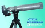 林格曼测烟望远镜 数码测烟望远镜