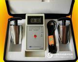 數顯重錘式表面電阻測試儀/表面電阻測試儀