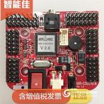 智能佳 MR-C3024机器人控制主板配件 minirobot机器人专用控制器 舵机控制器