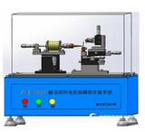 觸點材料電性能模擬試驗系統