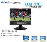 洋銘TLM-170L HD/SD 17.3寸液晶監視器