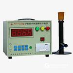 NJ-TG2A型炉前铁水碳硅分析仪