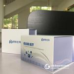 人睪酮(T)檢測試劑盒(ELISA)
