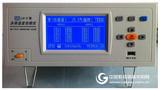蓝河LH-24多点温度巡检仪 24通道温度测试记录仪