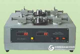 耐折度測定儀DP-ZZD-25B