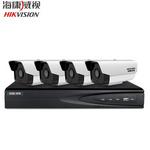 海康威視攝像頭監控設備套裝200萬網絡高清監控攝像頭套裝