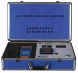 LED-1型LED多功能特性測試與應用實驗儀 大學物理實驗設備 光學教學儀器