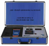 LED-1型LED多功能特性测试与应用实验仪 大学物理实验设备 光学教学仪器