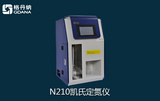 广东N210食品凯氏定氮仪