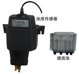 ZD3600型中文在线浊度计(高精密)