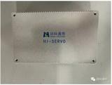 HI-SERVO伺服驱动控制单元