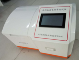 绝缘材料体积电阻测试仪