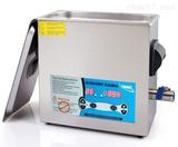 PM3-900TL 进口超声波清洗机