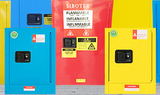 实验室防泄漏专用化学品安全柜 带锁储存柜 红蓝黄三色可选