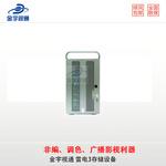 雷电存存储 UC雷电8盘磁盘阵列UCThunderbolt2 磁盘阵列