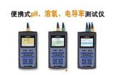 原装德国多参数水质检测仪 德国WTW Multi 水质检测仪