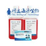 AMMS-NK细胞培养试剂盒(NK cell culture kit)