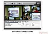 极域单路画面切换录播软件