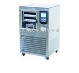 冷冻干燥机VFD-2000/冷冻干燥机/真空冷冻干燥机/真空冻干机/冻干机/实验室真空冷冻干燥