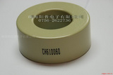 CH066026韩国CSC高磁通磁环