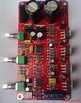 25W立体声+50W低音炮功放板