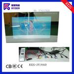 RXZG-JF1906D 19寸镜面防水电视机