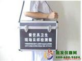 餐飲具衛生現場采樣檢測箱(含培養箱)