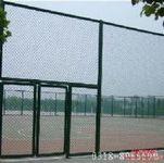 网球场勾花网围栏