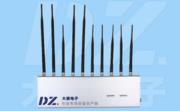 会议室信号屏蔽器|5G新款|会议信号干扰器|大展电子