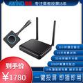 AWIND奇机A-100单画面无线投屏器手机电脑无线投屏