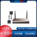 AWIND奇机A-800+无线投屏器两发送一接收手机平板电脑二画面同屏
