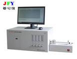 姜分仪化学发光定氮仪SY-2000N