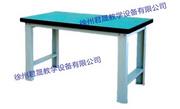 JS-CZ型 拆装工作桌