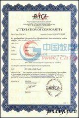 时代粗糙度仪取得了欧洲CE证书